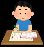 book_dokusyo_kansoubun.png