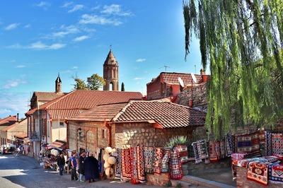 georgia-4708371_960_720.jpg